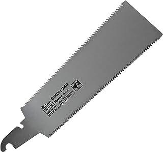 角利 技工 替刃式両刃鋸 替刃 240mm