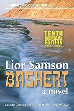 Bashert (The Homeland Connection)