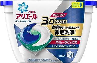 アリエール 洗濯洗剤 パワージェルボール3D 本体 18個入 × 2個