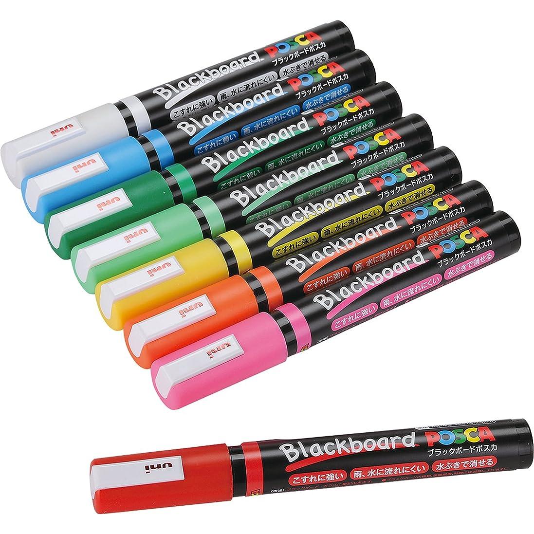 読書裁定エール三菱鉛筆 水性ペン ブラックボードポスカ 中字 8色 PCE2005M8C