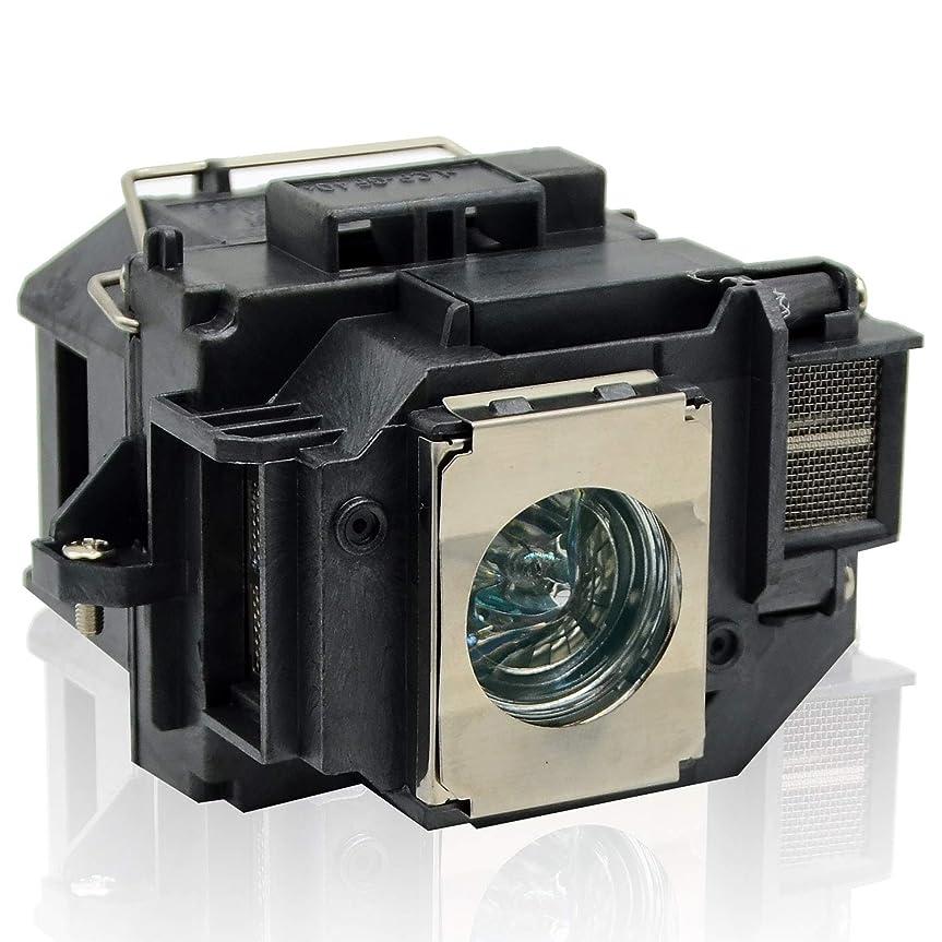 札入れモードリン予報Allamp プロジェクター 交換用ランプ ELPLP55 EPSON エプソン EH-DM30 EH-DM30S 対応【高品質/180日保証】