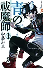Blue Exorcist, Vol. 1 (In Japanese)