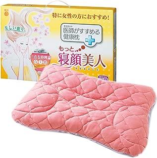 東京西川 枕 医師がすすめる健康枕 もっと寝顔美人 低め 高さ調節可能 アーチ型形状 シルク混生地 ピンク