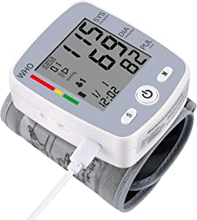 Chargeable Blood Pressure Monitor, U-KISS Wrist Blood Pressure Cuff , Automatic Digital Blood Pressure Monitor Accurate Adjustable Cuff Intelligent Voice, Irregular Heartbeat & Hypertension Detecto