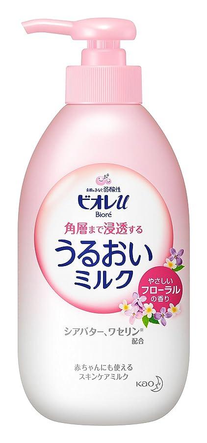 かまど中断防腐剤ビオレu 角層まで浸透 うるおいミルク フローラル 300ml