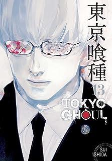 Tokyo Ghoul, Vol. 13