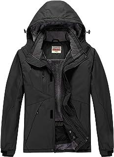 Men's Waterproof Ski Jacket Warm Winter Snow Coat Mountain Windbreaker Hooded Raincoat