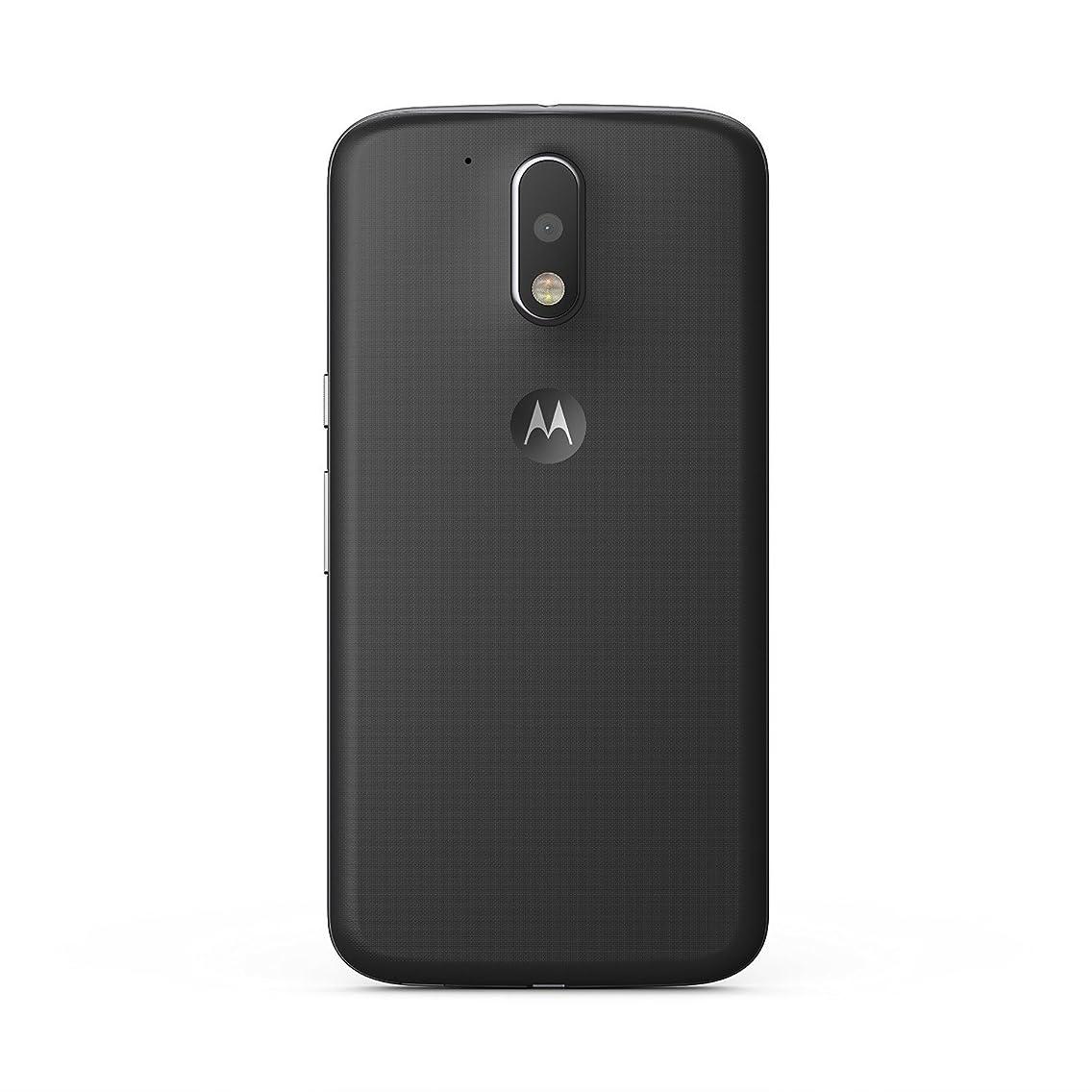 Motorola G4 16GB Smartphone