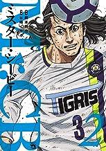 表紙: Mr.CB 2 (ヤングチャンピオン・コミックス) | 谷嶋イサオ