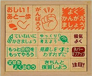 ビバリー スタンプ 木製ごほうびスタンプ中辛 SOH-003