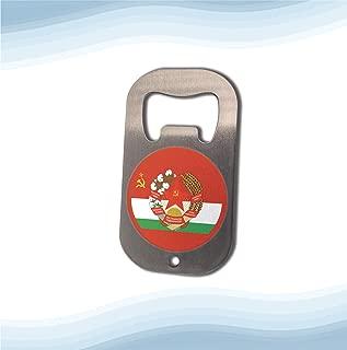 Tajik Soviet Socialist Republic with Coat of Arms Bottle Opener