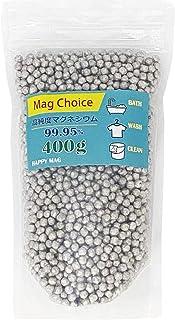 [Amazon限定ブランド] マグネシウム 粒 【400g】ペレット 高純度 99.95% 洗濯 部屋干し 臭い 消臭 除菌 水素水 水素浴 風呂 掃除 5mm Mag Choice