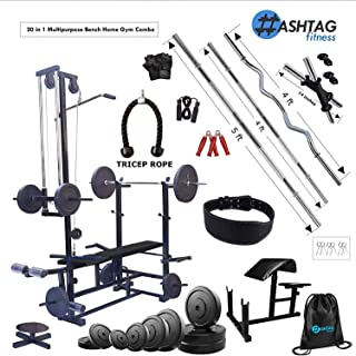 8e488eb941d0 HASHTAG FITNESS 60 Kg Home Gym Set & Combo kit with 20 in 1 Bench and