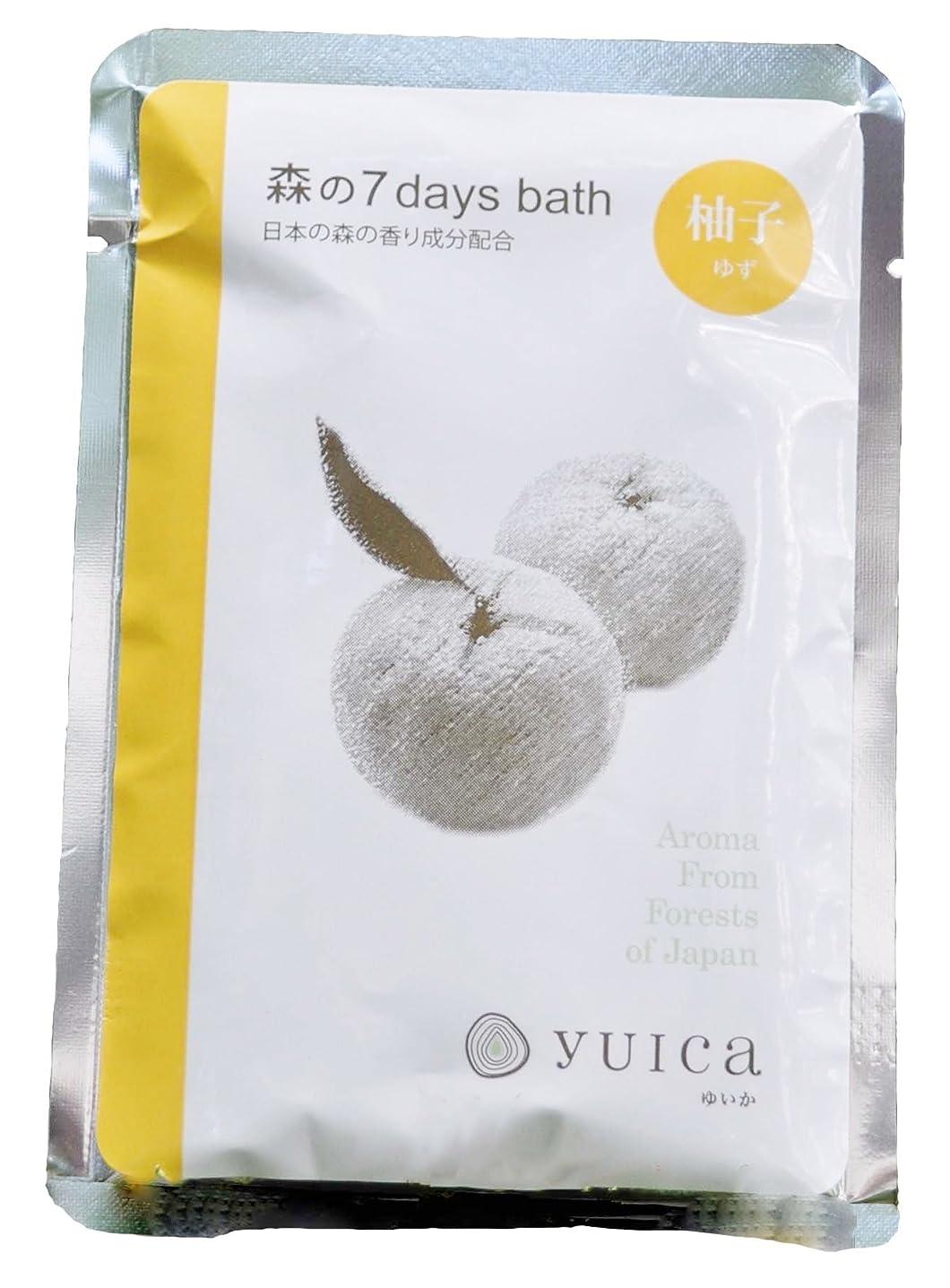 振り子補償勝利したyuica 森の7 days bath(入浴パウダー) ユズの香り 60g