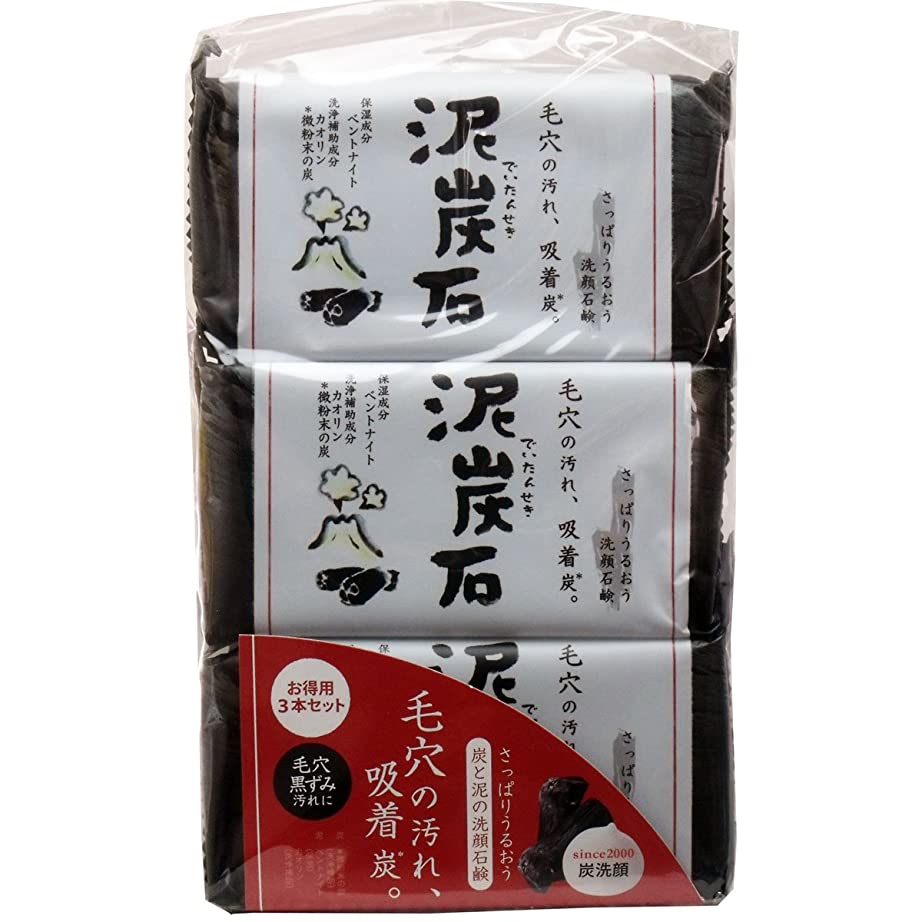 半円ベンチ船尾【セット品】ペリカン 泥炭石 110g*3個×5セット