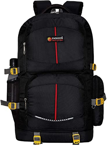 60 Ltr Travel Backpack for Outdoor Sport Camping Hiking Trekking Bag Rucksack
