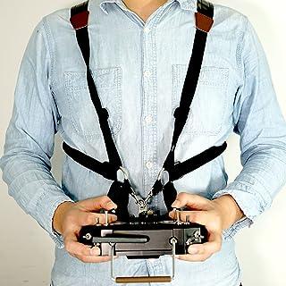 FrSky Shoulder Transmitter Strap for All FrSky Transmitters