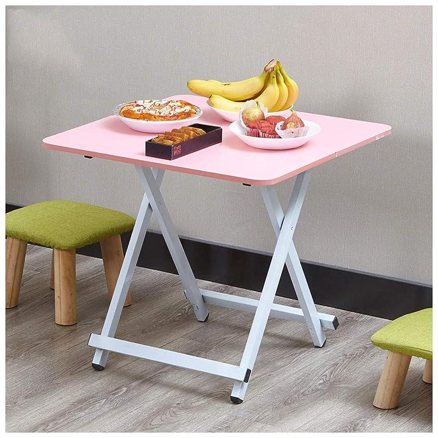 ミニ行く改革折りたたみテーブルシンプルな4人用ダイニングテーブル小さな正方形のテーブルポータブル屋外屋台正方形テーブル (Color : Pink, Size : 60*60cm)