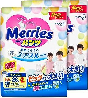 Merries Pants Volume Up XXL28x2, 56 count (Pack of 2)