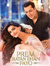 Prem Ratan Dhan Payo (English Subtitles)