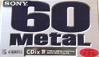 SONY カセットテープ 60分 cdix iv metal クリーニング 機能付 c-60cdx4e