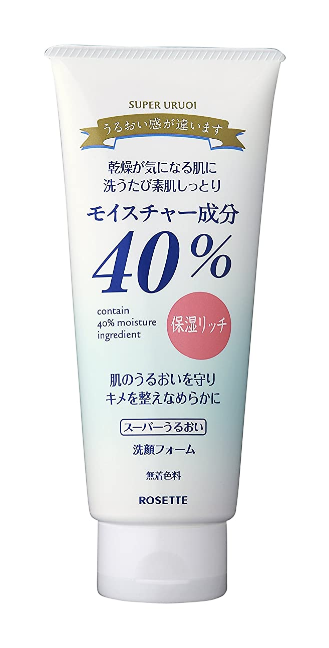 着陸ポーチ相手ロゼット 40%スーパーうるおい洗顔フォーム 増量168g
