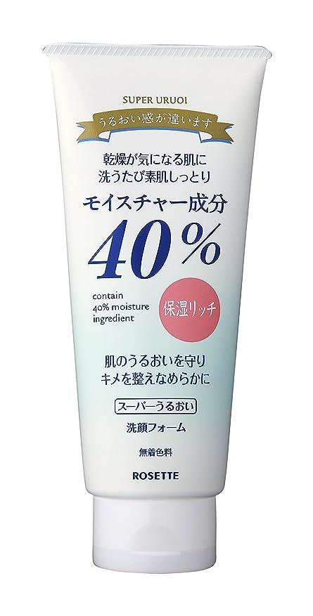 主に信条解明するロゼット 40%スーパーうるおい洗顔フォーム 増量168g