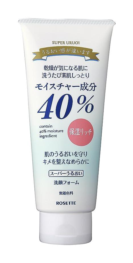 チケットハードリングサッカーロゼット 40%スーパーうるおい洗顔フォーム 増量168g