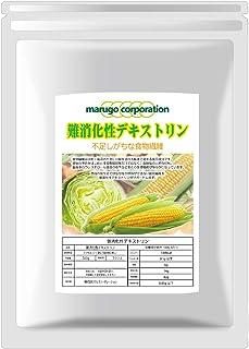 難消化性デキストリン 500g 水溶性 溶けやすい 粉末 国内加工品 水溶性食物繊維 計量スプーン付き