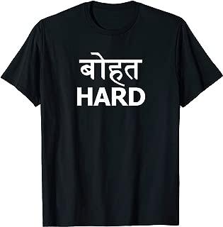 Bohot Hard in Hindi Desi T-Shirt