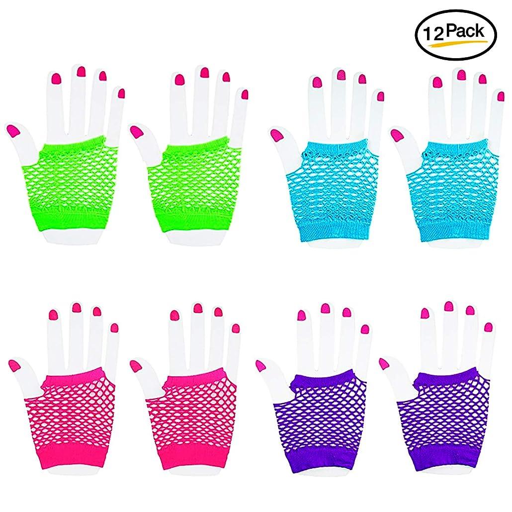論理エンジン白雪姫(Pack of 12 Pairs) - [Novelty Place] Fingerless Diva Fishnet Wrist Gloves Assorted Neon Colours (12 Pairs)
