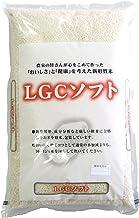 精米 [新形質米] 令和2年産 静岡県産米 LGCソフト 5kg 袋井市周辺で収穫 (独自の生産指導米)