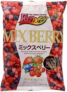 【冷凍】 業務用 フルーツ VeryBerry 冷凍 ミックスベリー 500g ノースイ 冷凍フルーツ