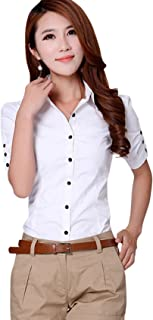 Women's Casual Point Collar Pleated Short Sleeve Fitted Button Shirt