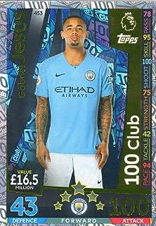 MATCH ATTAX 2018/19 Gabriel Jesus 100 Club Card - Man City #453