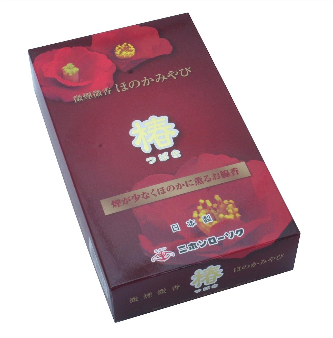 石鹸通貨オーバードローニホンローソク 椿シリーズ 微煙微香 ほのかみやび 椿TSUBAKI