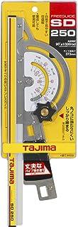 タジマ(Tajima) フリーガイド SD250 長さ250mm FG-S250
