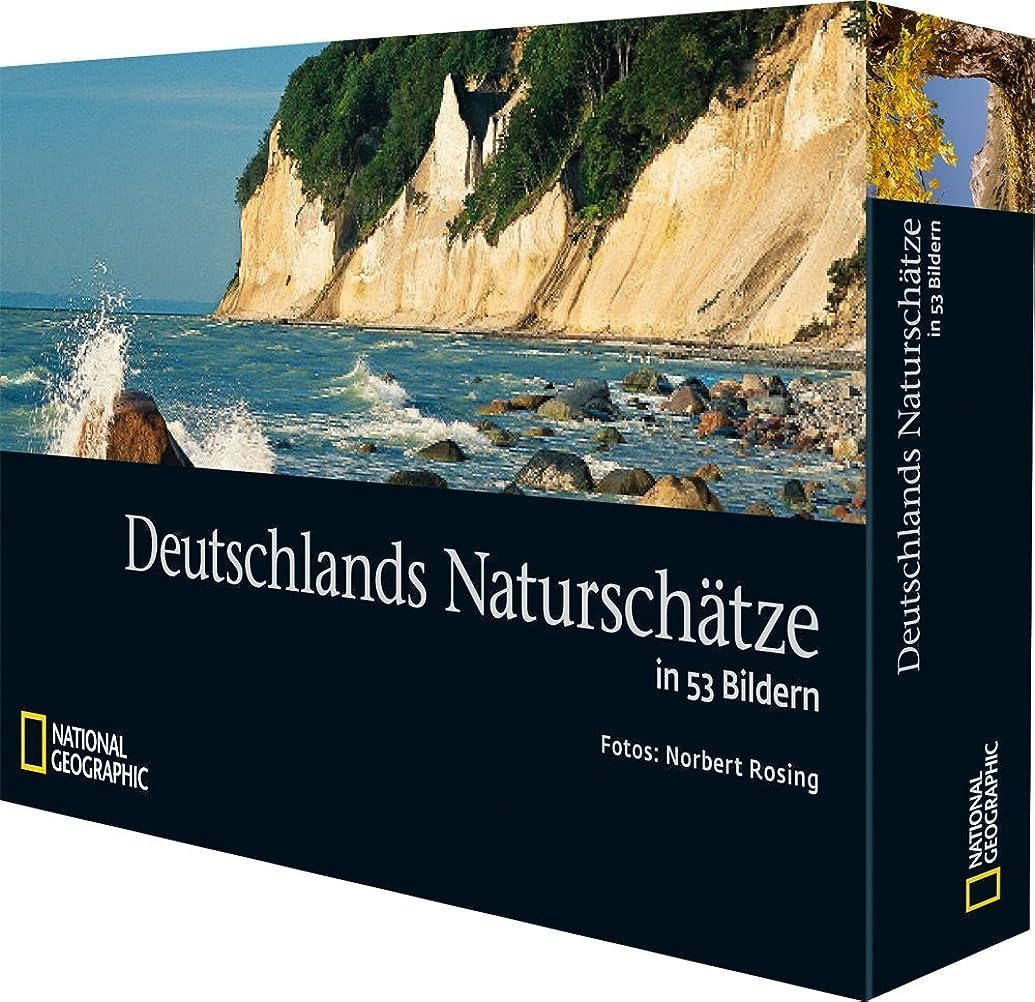 イデオロギー忘れられないロッジDeutschlands Naturschaetze in 53 Bildern