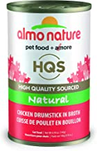 Almo Nature HQS Naturals Grain Free, High Protein, Natural Wet Canned Cat Food (24 Pack of 4.94 oz/140g Cans)