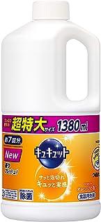 【大容量】キュキュット 食器用洗剤 オレンジの香り 詰め替え 1380ml