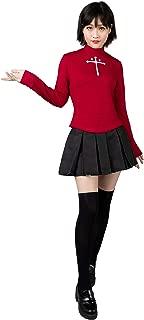 Fate/Stay Night Tohsaka Rin Cosplay Costume mp004001