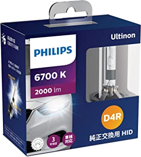 PHILIPS(フィリップス)  ヘッドライト HID バルブ D4R 6700K 2000lm 42V 35W アルティノンフラッシュスター Ultinon Flash Star 純正交換用 車検対応 3年保証 42406FSJ HIDバルブ