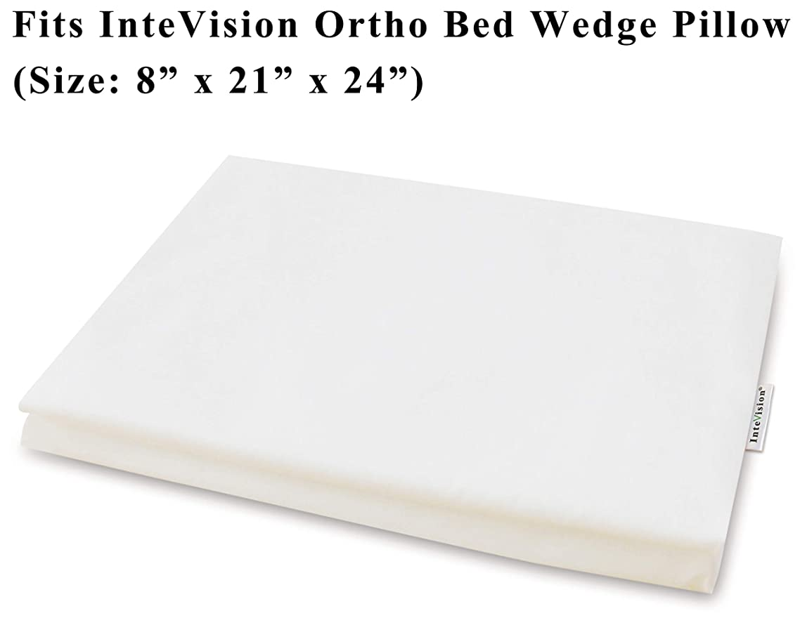 InteVision 400 Thread Count, 100% Egyptian Cotton Pillowcase. Designed to Fit the InteVision Ortho Bed Wedge Pillow (8