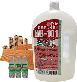 HB-101 1L + 5cc 3本 軍手付き