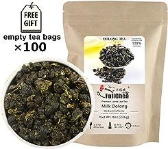 FullChea - Milk Oolong Tea - Oolong Tea Loose Leaf - Taiwan High Mountain Tea Jin Xuan Milk Oolong - Naturally Milky and Silky Aroma - Weight Loss Tea - 8oz / 226g