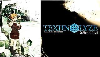 TEXHNOLYZE テクノライズ