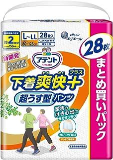 アテント 超うす型パンツ L-LL 男女共用 28枚 下着爽快プラス 【大容量】
