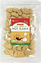 ヨネキチ 大豆ミート SOYKARA ソイから 唐揚げ用 大豆肉 ブロック 大豆たんぱく 無添加 (110g)