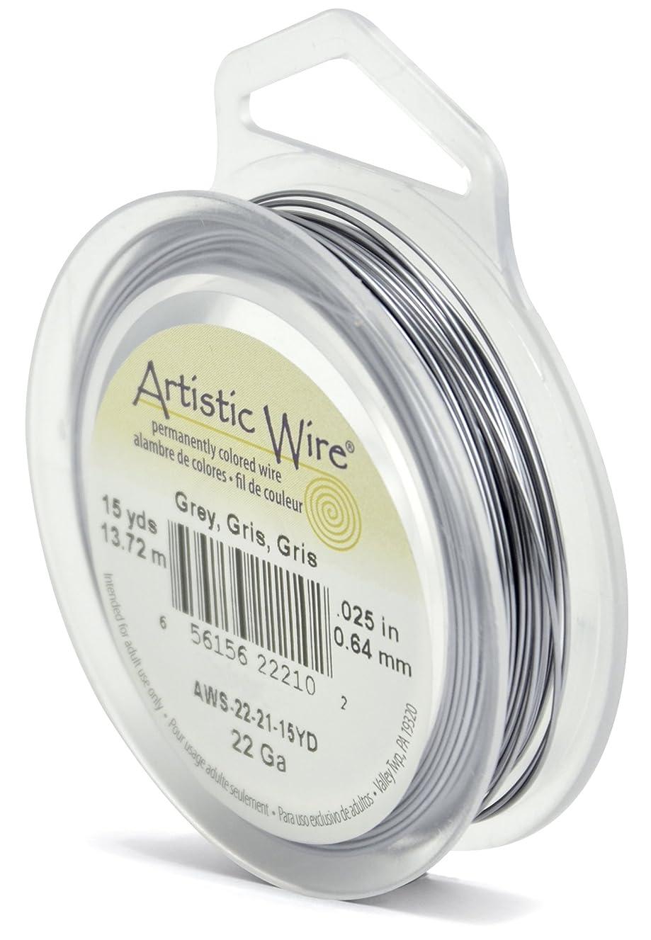 Beadalon Artistic Wire 22-Gauge Grey Wire, 15-Yards