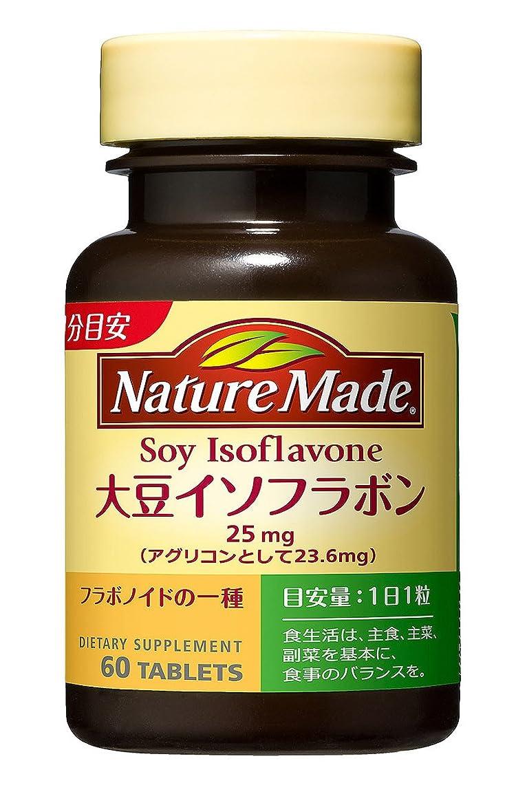 食器棚ダーツ活気づく大塚製薬 ネイチャーメイド 大豆イソフラボン 60粒